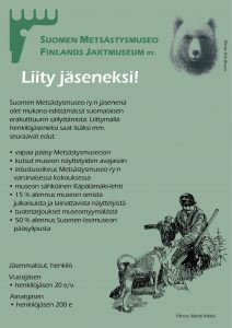 Jäsenmainos 2018